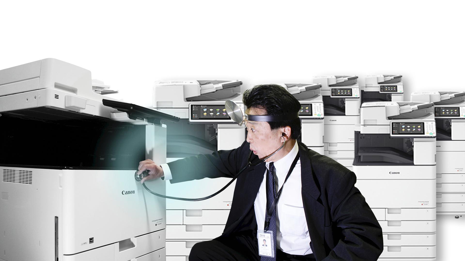 情報を統御する株式会社東洋
