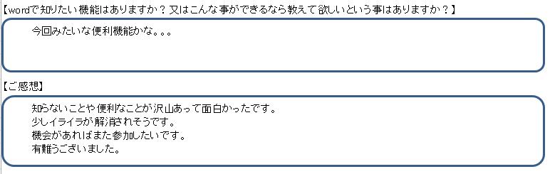 nadeshiko_5