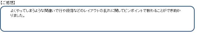 nadeshiko_6