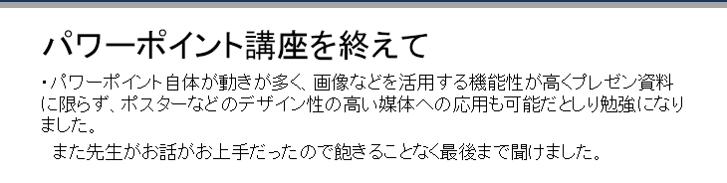 nadeshiko_7