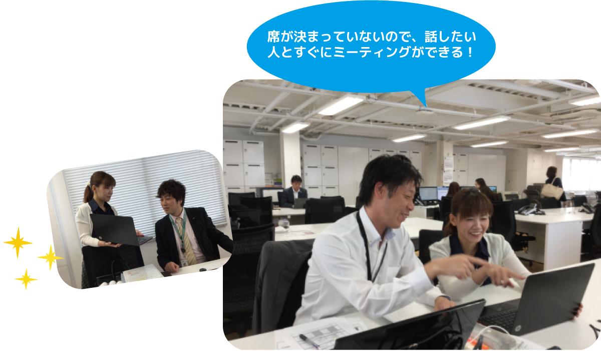 officetour_5