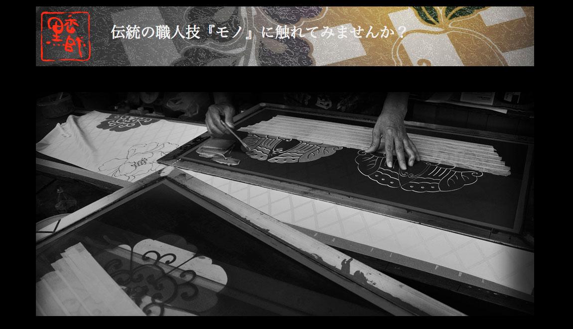 kurokashi_3