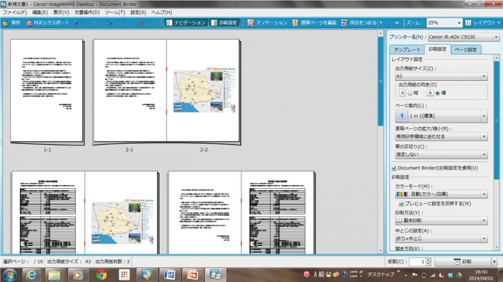 imagewaredesktop